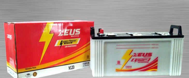ZEUS AMB N120
